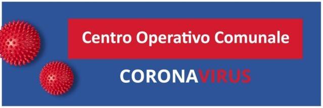 C.O.C. - CENTRO OPERATIVO COMUNALE